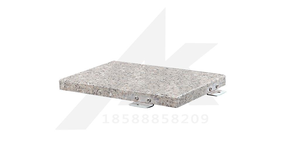 鋁單板4.jpg